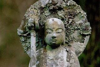In A Moss Garden, Kyoto Greenbelt, Japan  © J.G. Morrison