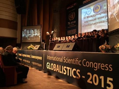 "Plenary Session of the 4th International Scientific Congress in Moscow, Russia  October 26th – ""Globalistics – 2015 