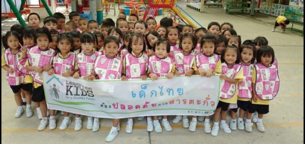 Children in Thailand by EARTH/Thailand