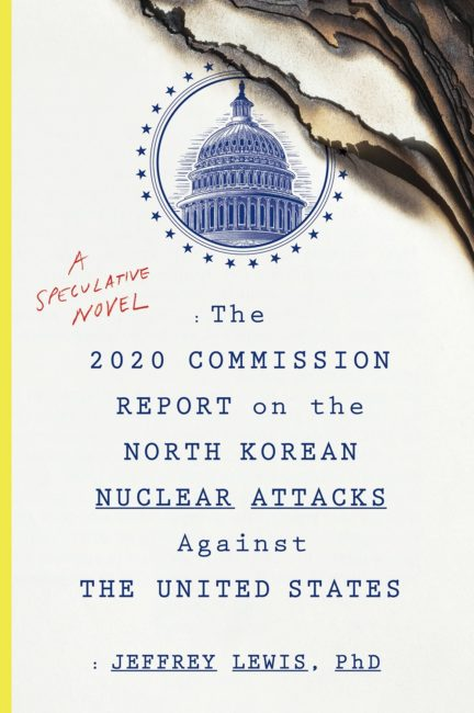 The 2020 Commission Report book cover
