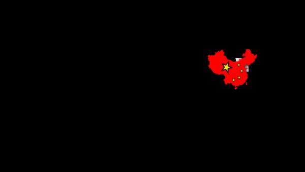 China Anti-poverty