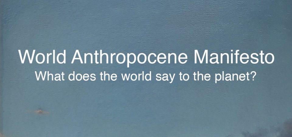 World Anthropocene Manisfesto