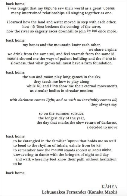Kāhea - Poem in Yehaw Zine